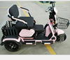 2017 new design tricycle for sale /800W Power 48v Voltage electric tricycle/ Adults Tricycle 3 Three Wheels Electric Scooter
