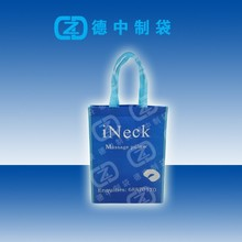 Blue color fabric non woven bags with simple logo printed for shopping