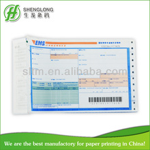 China print factory Turkey PTT ems airway bill printing