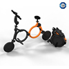 Electric light weight folding mini bike electric mobility scooter