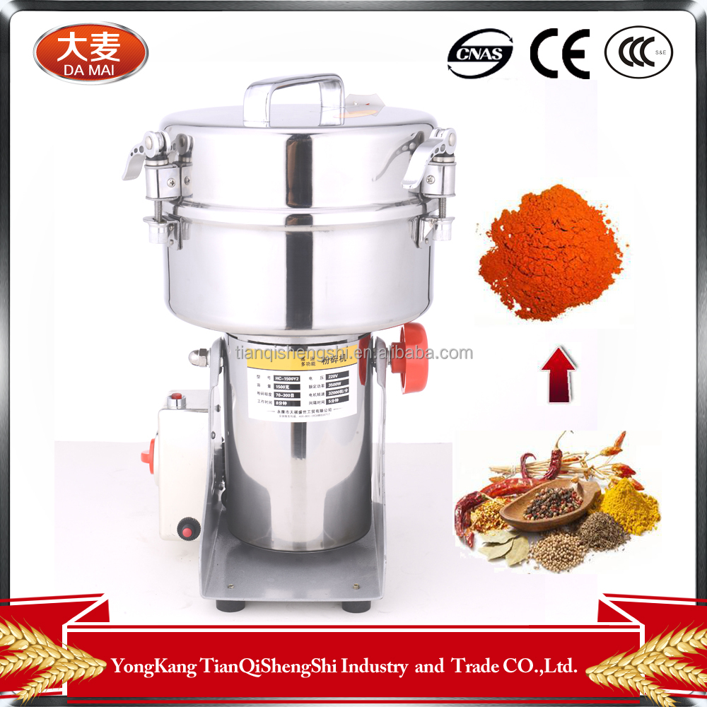 1500g commercial spice powder making machine/flour mill/corn crusher
