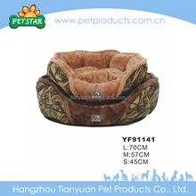 New Product Soft Plush Dog Cool Bed
