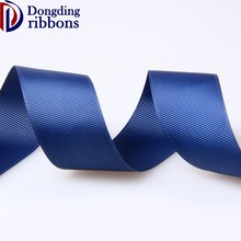 Wholesale high quality blue curling grosgrain ribbon for gift wrapping