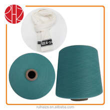 GOOD PRICE VISCOSE/ACRYLIC YARN MELANGE YARN 30S/1 FOR KNITTING HAND KNITTING WEAVING