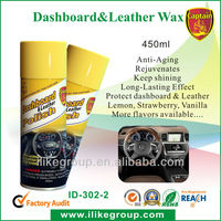 car interior cleaning,car care products for interiors