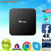 2017 Alibaba 2G 16G android 6.0 marshmallow dual wifi TX5 pro smart tv box