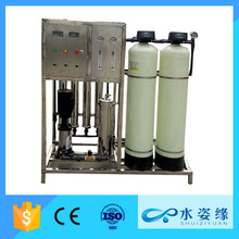 factory price ro water plant ultraviolet water purification