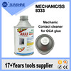 250ml 8333 Oca Adhesive Clean Glue Removal Liquid Glue Oca Remover For Mobile Lcd Touch Screen Replacement