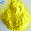 /product-detail/hot-factory-supply-top-quality-minocycline-hydrochloride-with-reasonable-price-cas-13614-98-7-60273594153.html