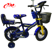 Alibaba new design 12inch BMX exercise cycle in pakistan/four wheel bicycle picture/blue color kids bike with back seat