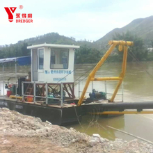 Asia popular model 8 inch jet suction sand dredger price