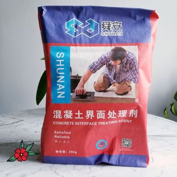 Concrete cement interfacial agent dry powder