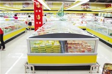 Good quality with different style supermarket freezer