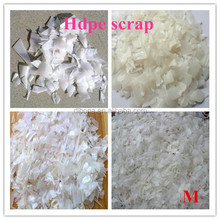 Recycled HDPE Milk Bottle Scrap/hdpe drum scrap/HDPE milk bottle flakes hdpe plastic scrap price