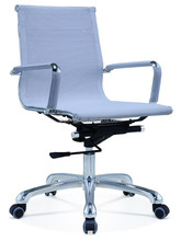 Manager Mesh Chair rotatable office chair for wholesale