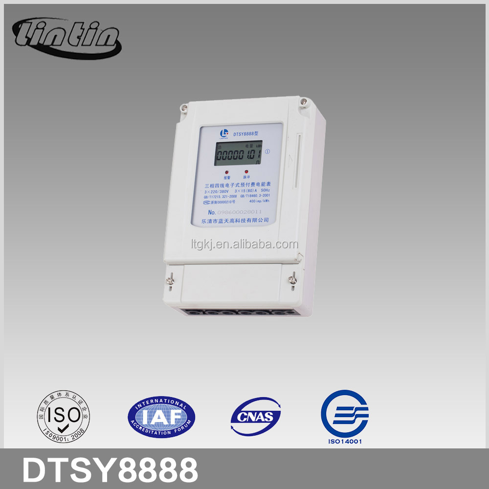 DTS8888 3 phase 4 wire Electronic induction type prepaid Energy Meter