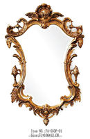 Antique decorative wall mounted mirror