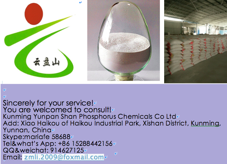 ISO certification 18 dcp dicalcium phosphate poultry feeds addictive for Vietnam