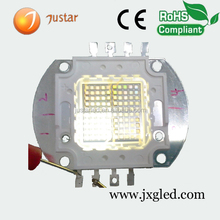 1-300w full spectrum cob high power 790nm 800nm 810nm 830nm ir led