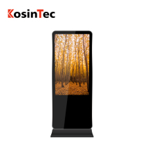49inch sunlight readable touch kiosk advertising outdoor lcd display