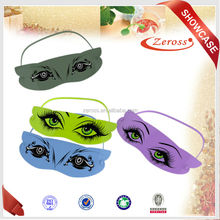 New Product for 2017,China Manufacture Silicone Funny Eye Mask