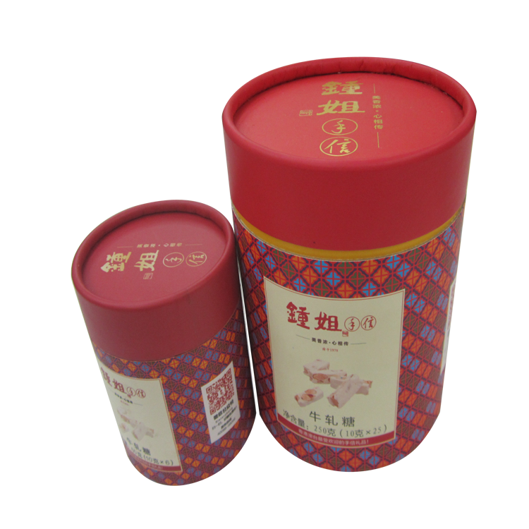 Paper Tube, Colorful paper tube box cosmetic packaging, cardboard ton