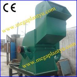 Metal Recycling Plant Used High Quality Scrap Metal Crushing Machine