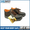 Industrial Steel Toe Safety Shoes CE