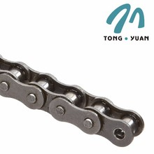Bicycle Chain/Bike Chain