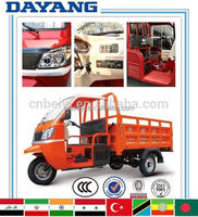 new design Kenya 300cc ISO9001 3 wheel kids rickshaw with good guality