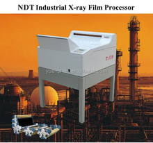 P17A-I hot sale X-Ray Film Industrial NDT Equipment film processor