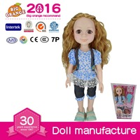 2015 Cheap China Toys Arabic Doll
