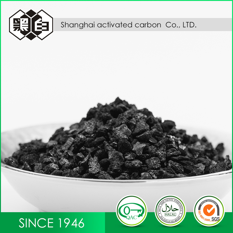 Black Granular Active Carbon/Activted Charcoal Manufacturer
