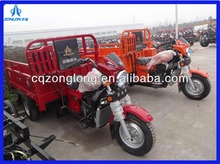 ZONLON 150CC THREE WHEEL MOTORCYCLE
