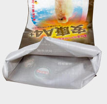 chicken mixed feed laminated bopp woven bag