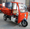 electro-tricycle for cargo, top quality electro-tricycle for cargo