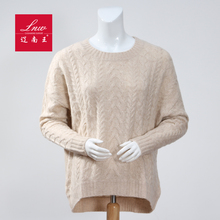 New Arrival women Cable Stitches cashmere sweater