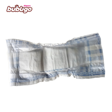 2018 disposable oem diaper adult baby women in bamboo nappy