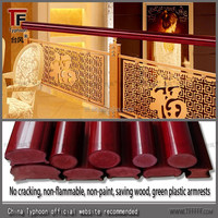 Typhoon Modern household wood plastic composite PVC stair handrail