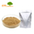 Pure Natural Irvingia Gabonensis Extract Powder Wild Mango Seed Extract