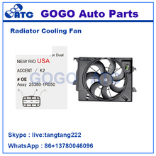12v DC CAR Radiator A/C Cooling Fan Motor for NEW RIO OEM 25380-1R050