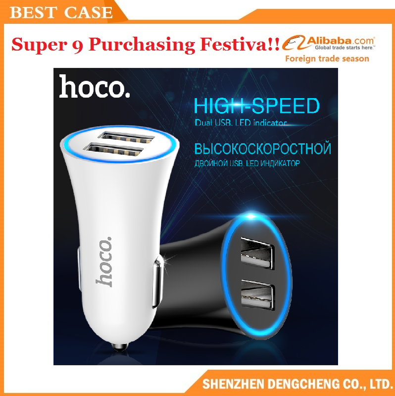 hoco dual usb output Car Charger 2.4A Universal Double Slot Charging Adapter for phone