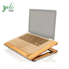 Bamboo Laptop Cooling Stand