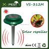 Bell and Howell Visson Waterproof VS-312M solar plastic mouse trap, rat ultrasonic repeller,car mounted rodent repeller