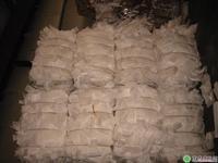 HDPE Waste