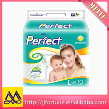 New Baby Diapers Cheap Price in China/Disposable Diaper for Boy and Girls