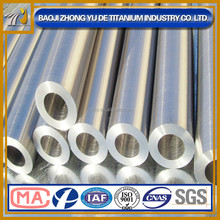ASTM B523 Zr 702 seamless Tubes price per kg