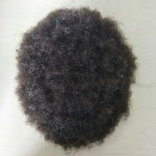 Aliexpres New Afro Kinky Curly Image Cheap Toupee for Men Afro Kinky Curly Hairpieces Toupee for Black Men