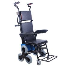Cheap price Aluminum Alloy foldable electric wheelchair for the Old and Disabled