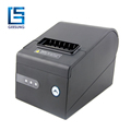 Auto cutting fast speed excellent reliability 80mm receipt thermal printer